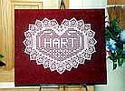 BANNER ~ Hart in Heart